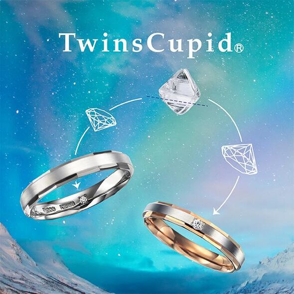 TWINS DIAMOND(ツインズキューピッド)