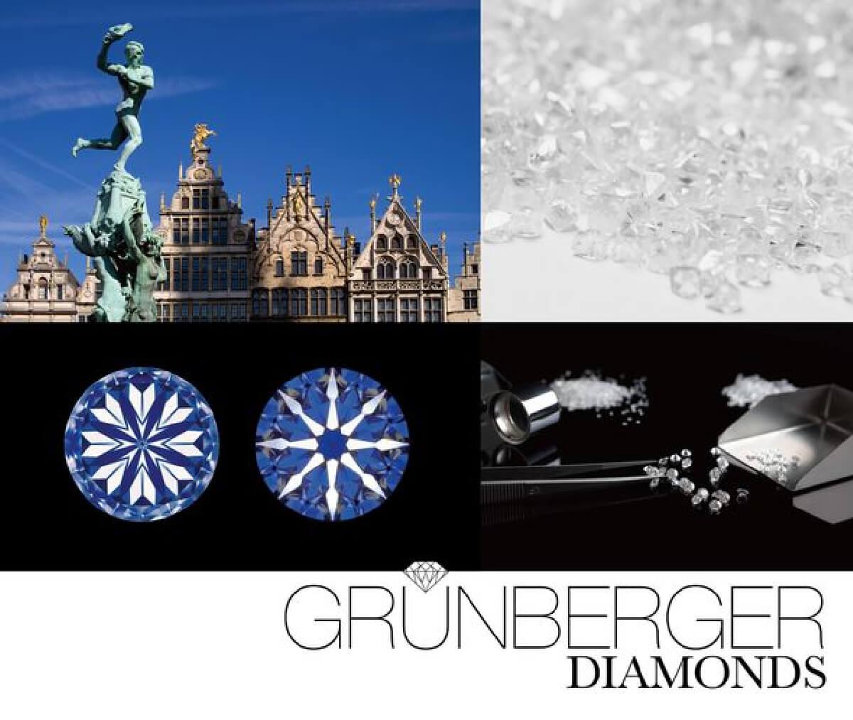 グランバーガーダイヤモンド