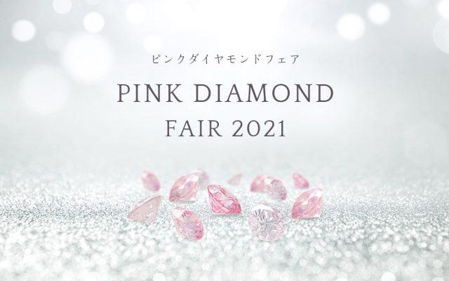 BRIDAL JEWELRY LEGAN 18th ANNIVERSARY PINK DIAMOND FAIR